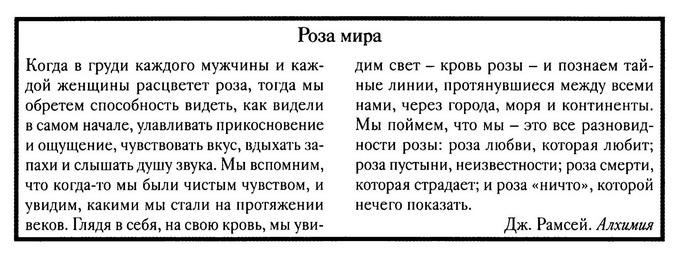1999 год по гороскопу